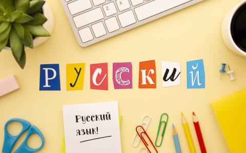 Rus dili kursu